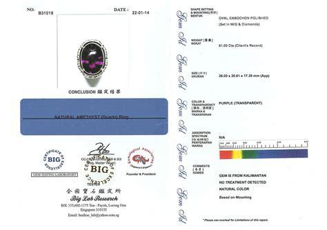 Kecubung Kalimantan Sertifikat big size kecubung kalimantan top colour at 045