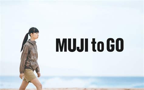 features muji