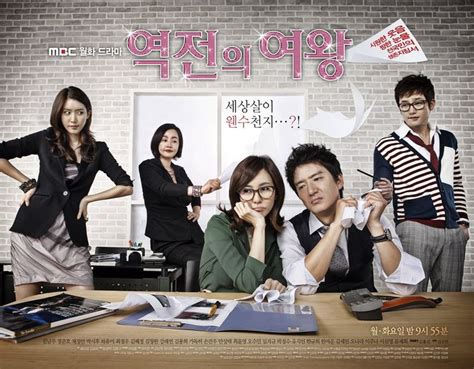video film korea terbaru di indosiar queen of reversals drama korea terbaru indosiar teleseri