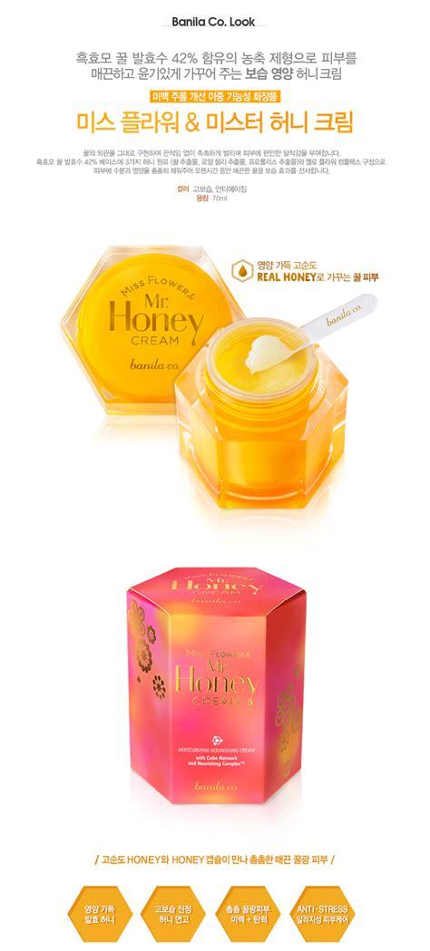 Missmay Lotion Honey banila co miss flower mr honey 70ml ebay