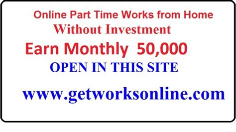 Work Part Time From Home Online Without Investment - free work at home jobs without investment www getworksonline com work at home
