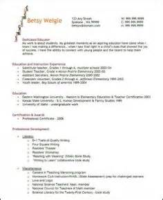 Sample resume elementary school teacher resume rules to