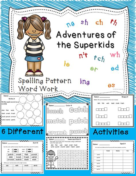 pattern words for first grade adventures of the superkids spelling pattern word work