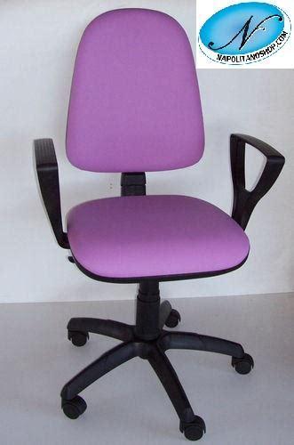 sedia lilla sedia poltrona girevole ufficio ecopelle lilla con ruote e