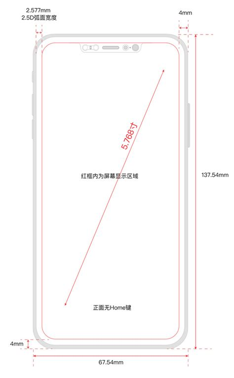 alleged iphone 8 diagrams show display dimensions sensor array