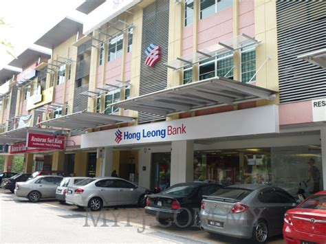 hong leong bank hong leong bank kelana jaya branch ss 6 petaling jaya