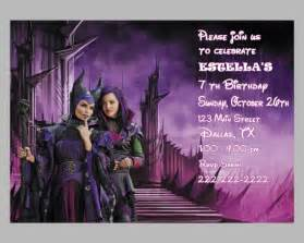 disney descendants birthday party invitations and