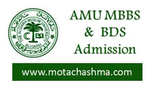 Amu Mba Fees by Amu Mbbs Bds 2018 Application Fee Seats Counselling