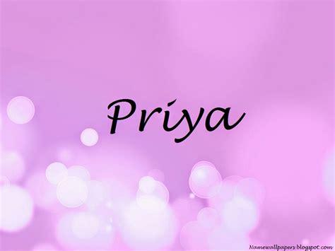 sky ferreira meaning in urdu priya name wallpapers priya name wallpaper urdu name