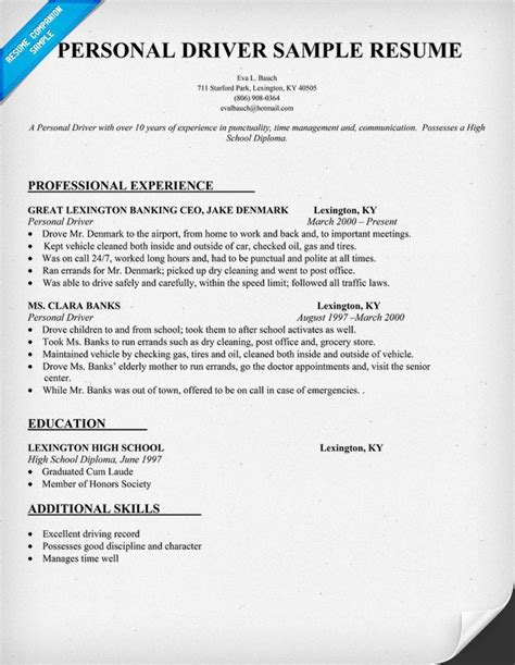 sle of resume for personal driver personal driver resume sle resumecompanion resume sles across all industries