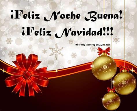 imagenes de feliz noche en navidad 161 feliz noche buena feliz navidad montecaserosonline