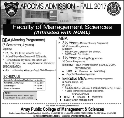 What To Do After Bba Except Mba by Apcoms Admissions Fall 2017 Army College Admission Form