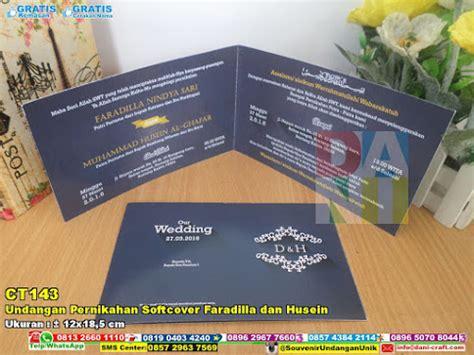 Undangan Bambu Penuh Fc 1 undangan pernikahan cesar dan deni souvenir pernikahan