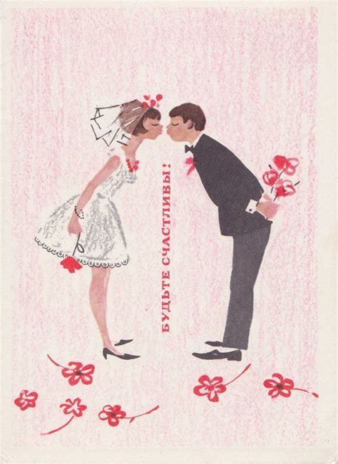 Wedding Wishes Postcards by 103 Best Various Greeting Cards Images On