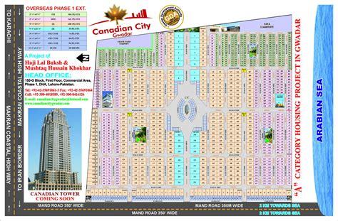 new world city gwadar map gwadar gem s gallery