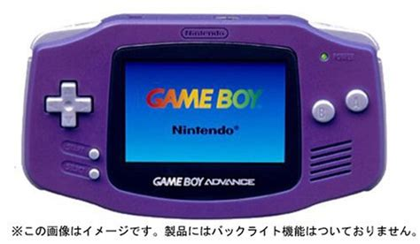 Terlaris Gameboy Advance Me 555 画像を見て懐かしいと思ったらプラスを押すトピ ガールズちゃんねる channel
