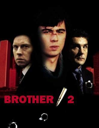 film gangster russe brat 1 et 2 vostfr gangster russe the savoisien