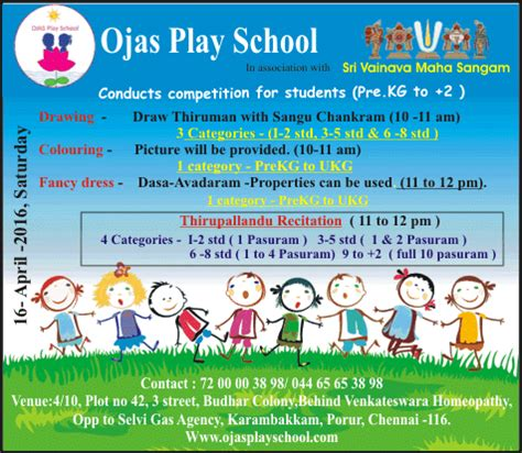 contest for students ojas play school in association with sri vainava