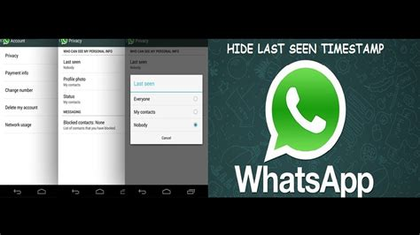 whatsapp hide last seen apk whatsapp new feature hide last seen time profile picture and status in android