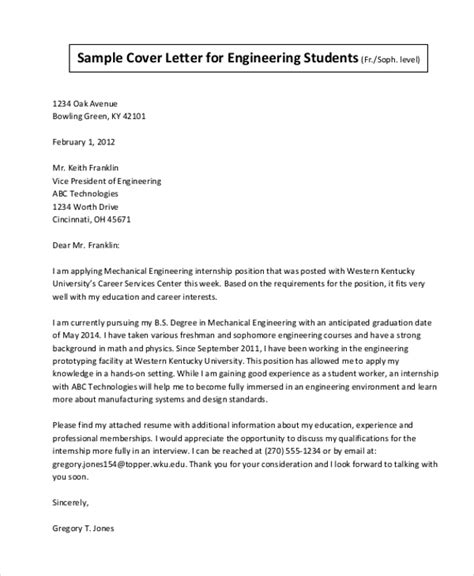 sample cover letters internship ms word