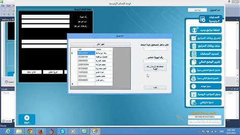design windows form amazing buttons c windows form youtube