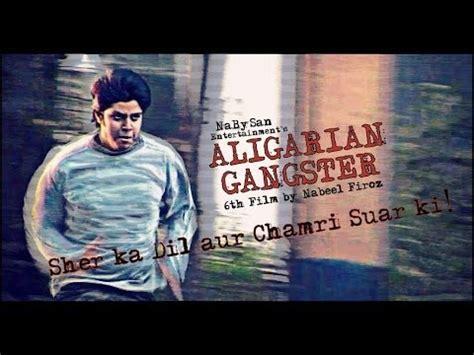gangster movie year meggyan videolike