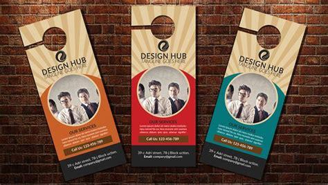 business door hanger template flyer templates on