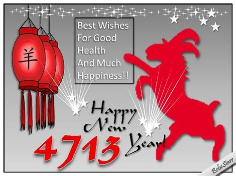 new year wish you health health and happiness free happy new year