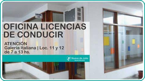 licencias de conducir municipalidad de tres de febrero licencias de conducir en galeria italiana la trocha