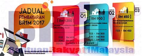duit rayuan br1m 2016 dapat bila tarikh duit br1m 2017 dapat dan masuk akaun mydebat