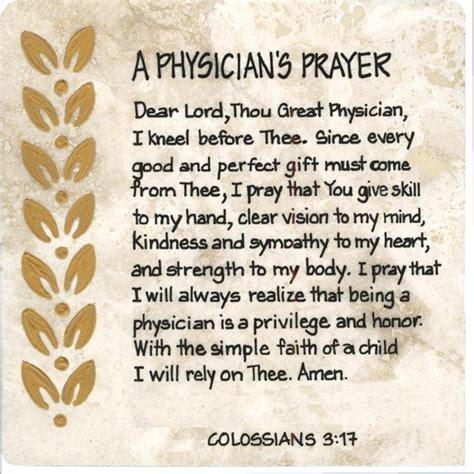 Physician Prayer   Dr. Cristina   Soldiers prayer, Nurses