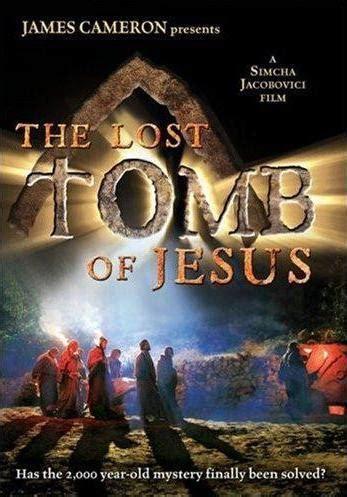la tumba perdida 8425347300 la tumba perdida de jes 250 s tv 2007 filmaffinity