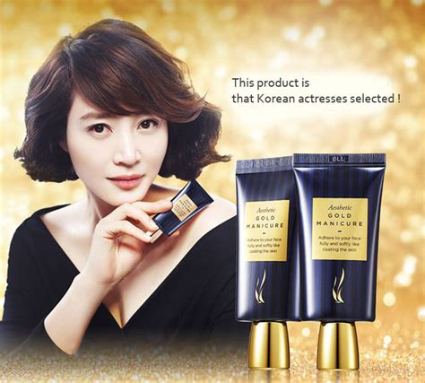 A H C Aesthetic Gold Manicure 30ml a h c masks peels pack korean cosmetics aesthetic gold