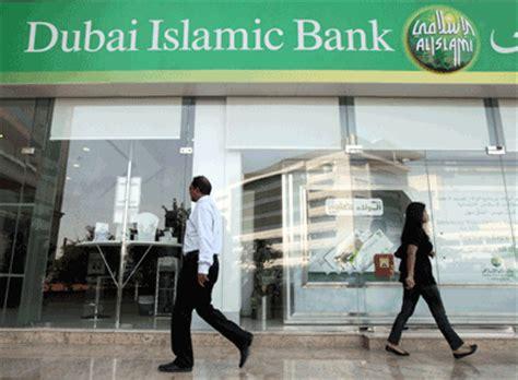 bank dubai islamic dubai islamic bank deploys symantec data loss prevention