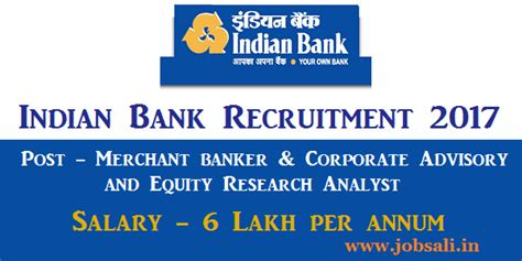Mba Banking Recruiting by Indian Bank Recruitment 2017 Merchant Banker Research