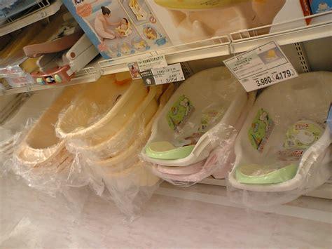 Pelung Berenang Bayi Dan Ibu Swim Float Baby And Intex 56590 baby bath tub yang bagus merek tepung beras untuk bayi yang bagus forum infobunda