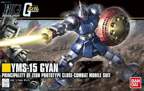 Bandai 1144 Hg Hguc Gyan Revive Version hguc 1 144 yms 15 gyan revive hobby frontline