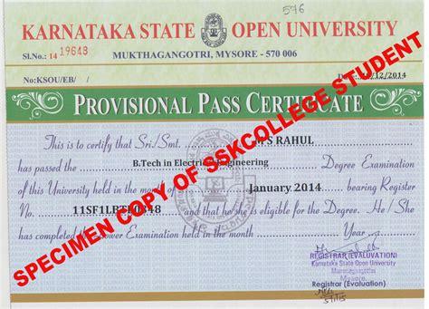 Ksou Distance Mba by Ssk College Ksou Distance Education Ksou Karnataka