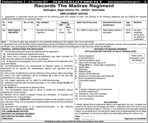 Application For Mba In Madras 2017 by Smart Notify Records The Madras Regiment Wellington