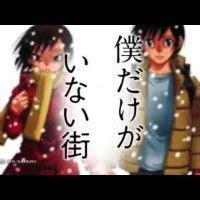 erased anime avis dessin fanart erased par hibarigm21