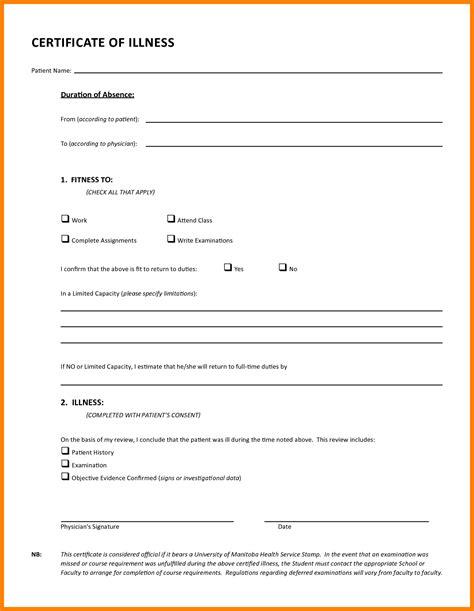 6  australian sick certificate template   catering resume