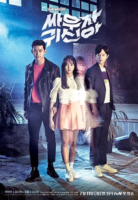 Drama Korea Lets Fight Ghost 187 let s fight ghost 187 korean drama