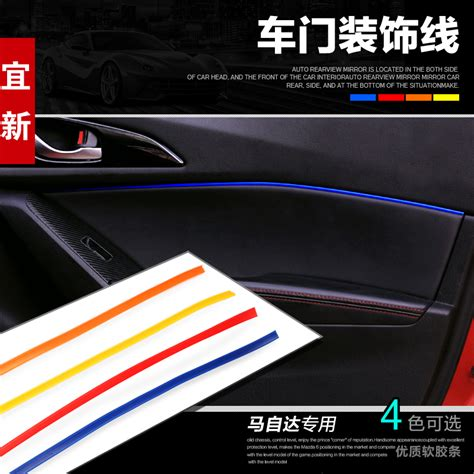 Stiker Sticker Mobil Mazda 2 Sai Cx 9 Kap Depan Mobil Keren Mewah car door decoration trim interior sticker for mazda 6 atenza mazda 3 2014 cx 5 4 colors 4pcs