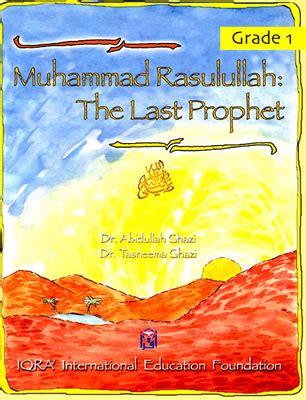 biography muhammad rasulullah muhammad rasulullah the last prophet grade 1