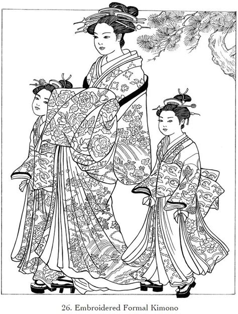 Japanese Coloring Book Pages