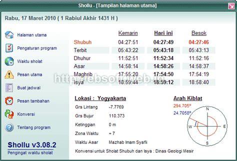 download waktu adzan mp3 free download file islamic software islamic shollu 3 08 02
