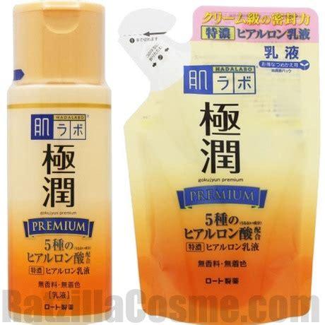 Hadalabo Gokujyun Moist Milk rohto hada labo gokujyun premium hyaluronic acid milk