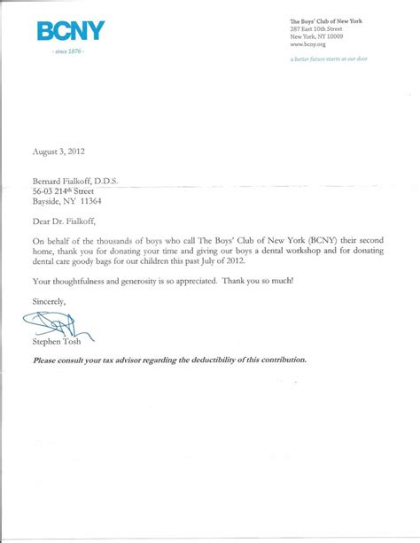 Thank You Letter After For Dental Hygiene The Boys Club Of Ny Dr Fialkoff S Dental Hygiene And Health Community Service Seminars Dr