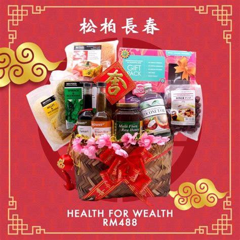 Yoji Organic Slim Misua order healthy new year hers koyara food