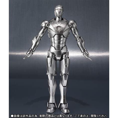 Figuarts Set s h figuarts iron 2 of armor set
